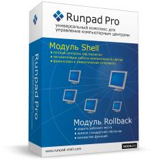 B Runpad Pro /b/ Runpad Shell 3D - комплекс ПО для.