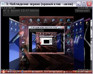 Рабочее место оператора для Runpad Pro / Runpad Shell.
